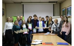 Встреча победителей XX конкурса с благотворителями и Молодёжным Банком Тольятти