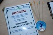 """Спасибо сотрудникам ООО """"Рынок-Агро"""" за добрые дела!"""