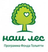 25 апреля начинаем сажать лес!