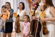 Реабилитация детей  музыкой .