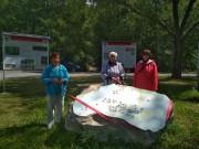 В Историческом парке Усть-Качки прошла церемония открытия карт-путеводителей.