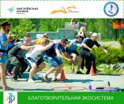 25 сентября приглашаем в «Жигулёвскую долину» на «Весёлые старты»!
