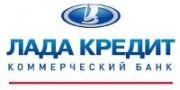 «Именной фонд КБ «ЛАДА-КРЕДИТ»